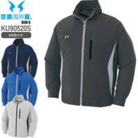 空調服 KU90520S スタッフジャンパー[ブルゾンのみ]