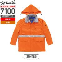 橘被服 7100 道路工事用コート(フードイン)●反射付き[日本製]│High Tachibana