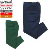 橘被服 S7777-1 帯電防止防寒ズボン[日本製]│High Tachibana