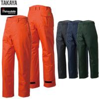 タカヤ商事(TAKAYA)シンサレート中綿 ウォッシャブル 透湿防水 防寒パンツ【GR-8062】