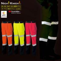NightKnight(ナイトナイト)高視認性安全カーゴパンツ〈CLASS1〉〈EN ISO 20471:2013認証〉〈JAVISA認証〉/タカヤ商事(TAKAYA)【TU-NP21】3Mスコッチライト採用 帯電防止 ストレッチ素材