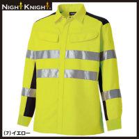 NightKnight(ナイトナイト)高視認性長袖シャツ〈CLASS2〉〈EN ISO 20471:2013認証〉〈JAVISA認証〉/タカヤ商事(TAKAYA)【TU-NP28】3Mスコッチライト採用 帯電防止 ストレッチ素材