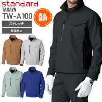 タカヤ商事 TWA100 ジャケット│TAKAYA WORK WEAR standard model[19AW]