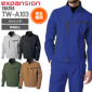 タカヤ商事 TWA103 EXジャケット│TAKAYA WORK WEAR expansion model[19AW]