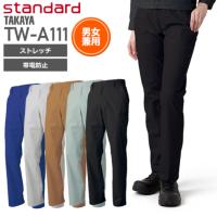 タカヤ商事 TWA111 デザインパンツ│TAKAYA WORK WEAR standard model[19AW]