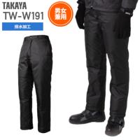 タカヤ商事 TWW191 ライトウォームパンツ│TAKAYA WORK WEAR[19AW]