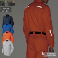 ナイトナイト NK-1005 ワークシャツ/JIS T8118適合│NightKnight タカヤ商事
