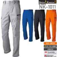 タカヤ商事 NK-1011 カーゴパンツ│NightKnight(ナイトナイト)/JIS T8118適合[17AW]