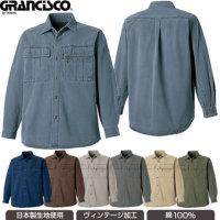 GRANCISCO(グランシスコ)ピーチチノ 綿100% ヴィンテージ加工 長袖シャツ