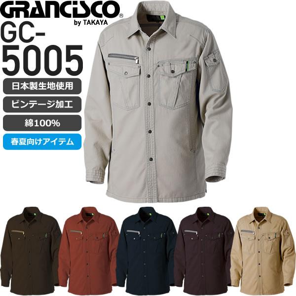 GRANCISCO GC-5005 ワークシャツ│タカヤ商事/グランシスコ[16SS]