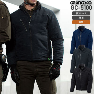 タカヤ商事 GC5100 防寒ジャケット│GRANCISCO・グランシスコ[18AW]