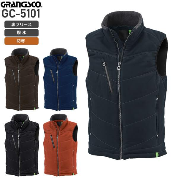 タカヤ商事 GC5101 防寒ベスト│GRANCISCO・グランシスコ[18AW]