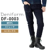 Deniform DF-0003 タイトペグトップ Glen│デニフォーム(グレン)