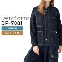 Deniform DF-7001 カバーオール Barry│デニフォーム(バリー)